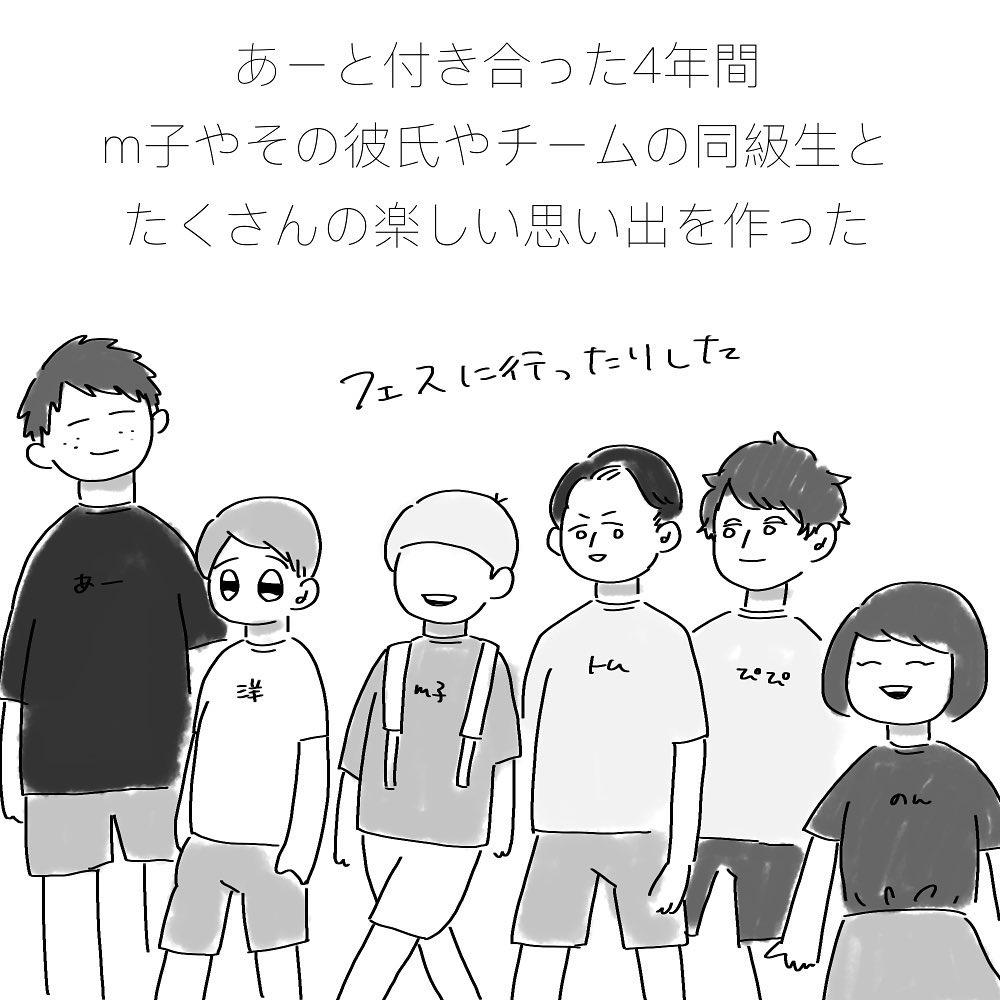 sakurada_you_75252725_170775104027985_3171265755275343180_n