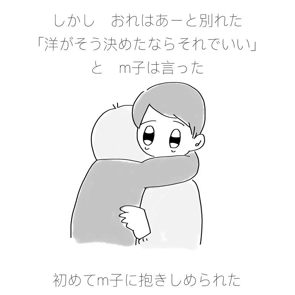 sakurada_you_79697626_176760710142518_2253906108483618782_n