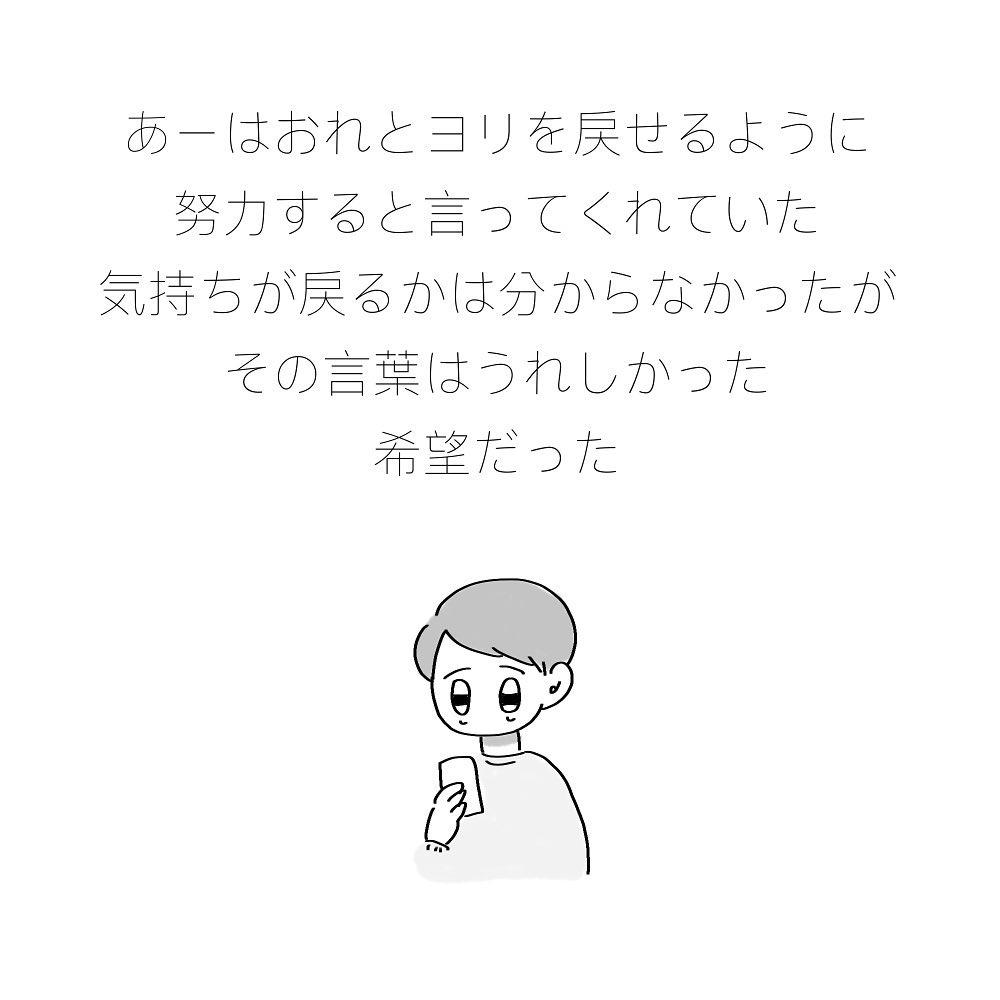 sakurada_you_75454105_2499781577014771_3852638493345294231_n