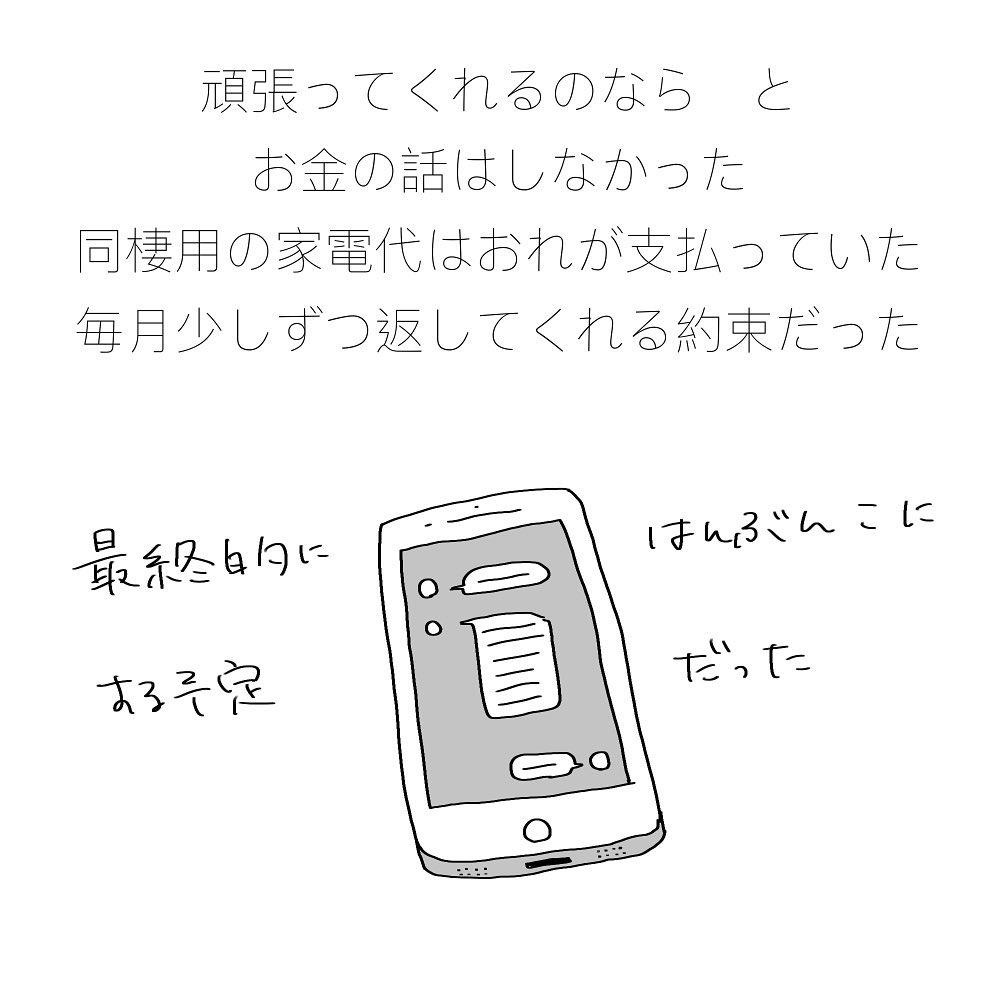 sakurada_you_79649197_153106709313472_2484509753925356371_n