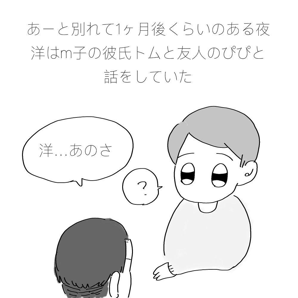 sakurada_you_77295075_2907787062574400_6309676598126317843_n