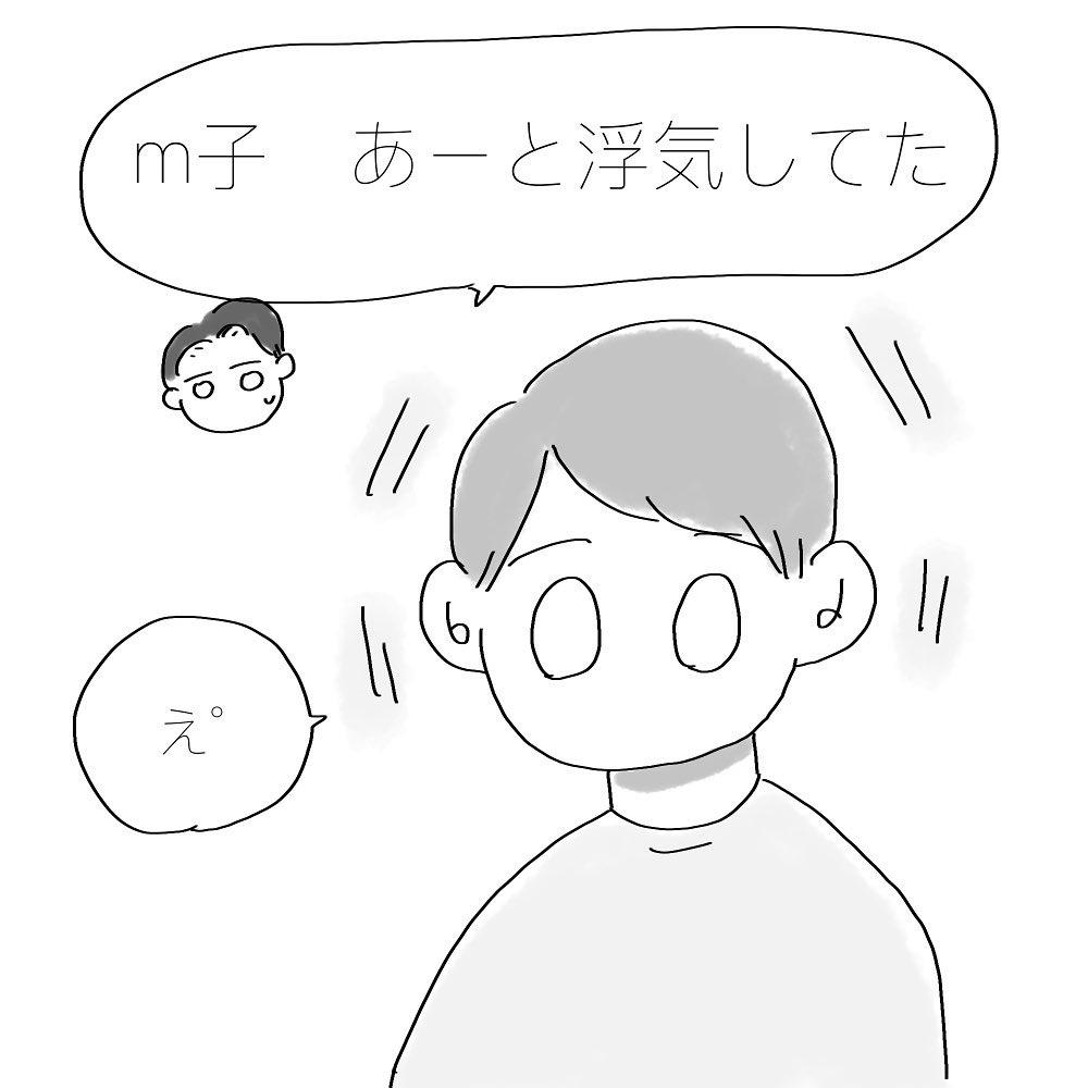 sakurada_you_79378203_2207466222881276_4768018049434581447_n