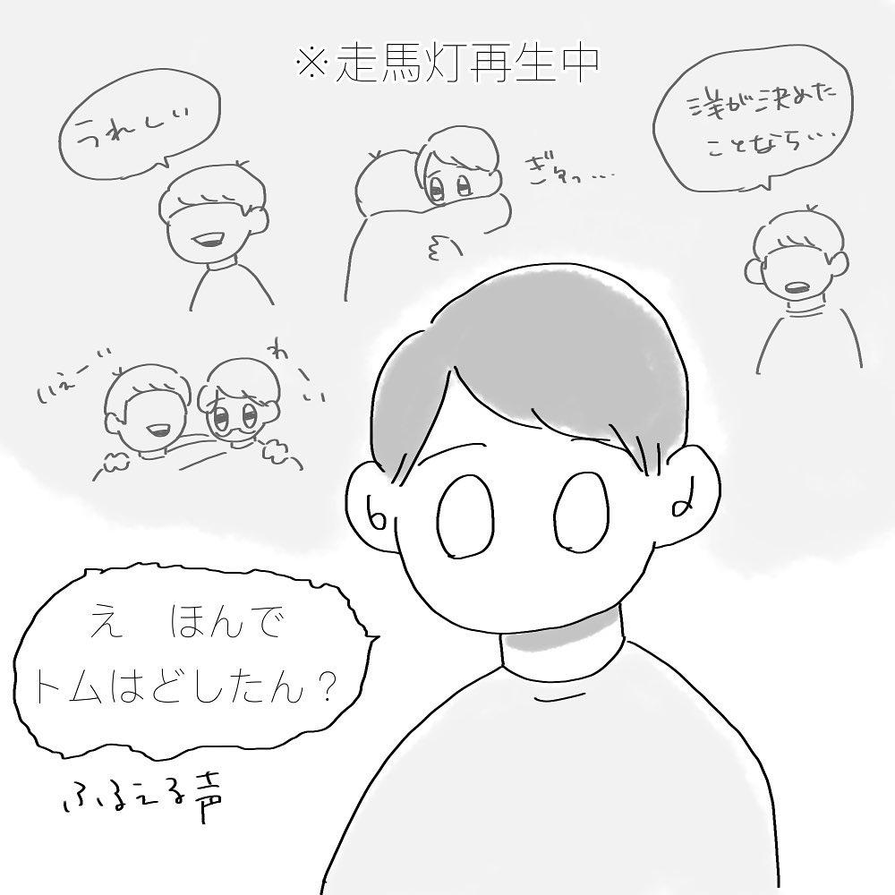 sakurada_you_75265167_476131069702144_4546182633518616638_n