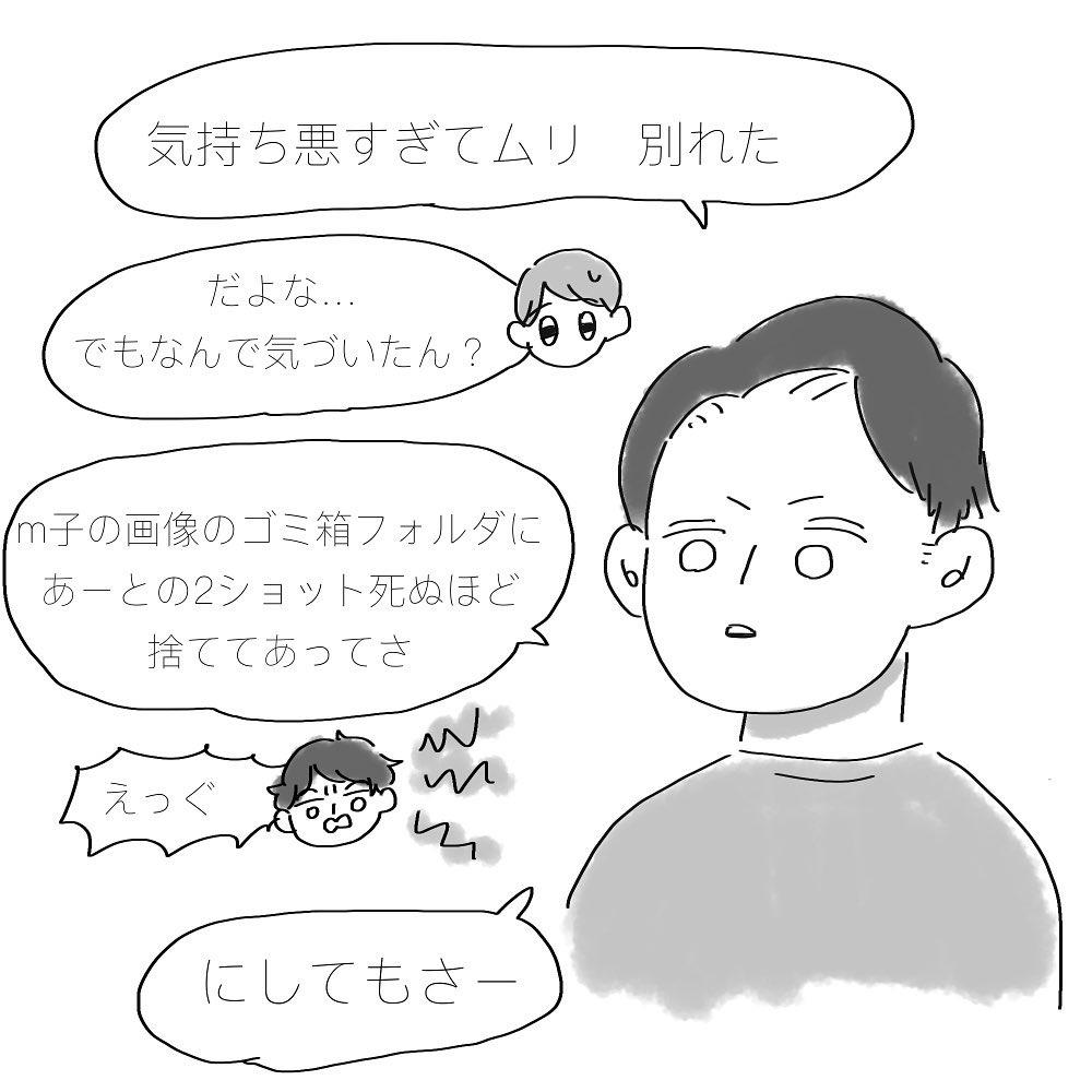 sakurada_you_73398101_196097958233889_2521201122529768830_n
