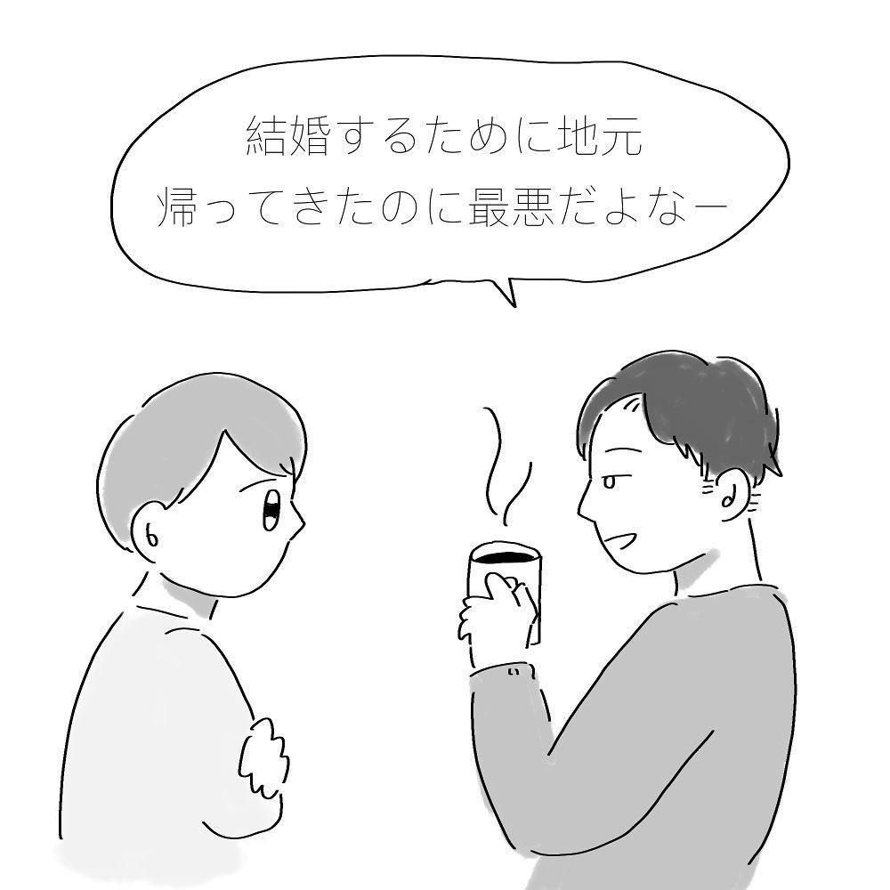 sakurada_you_76947484_2618144965087599_3494625263554305907_n