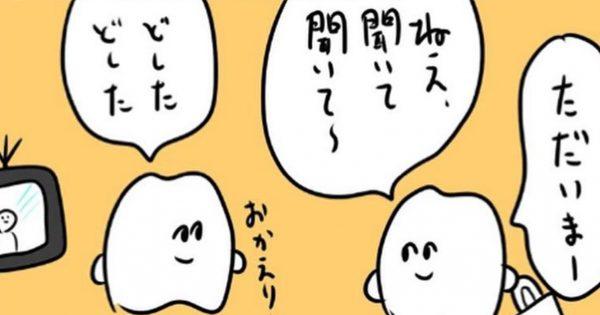 「歯が主人公」の4コマ漫画、クセがなかなかwww