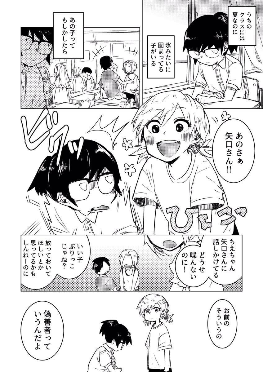 親の教育05