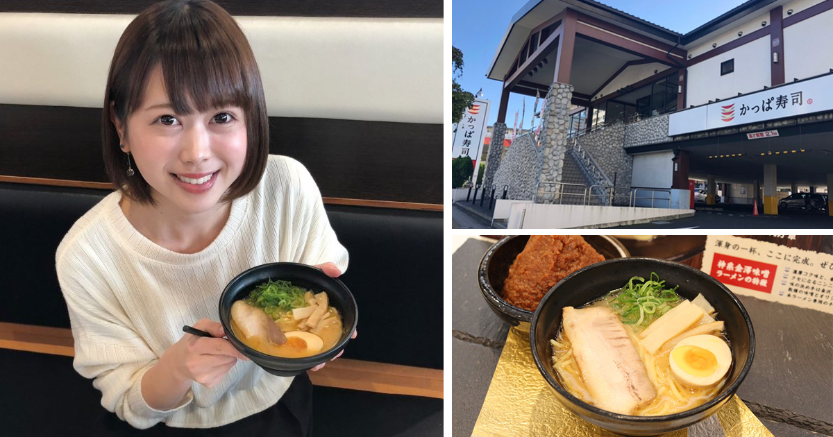 寿司屋で寿司を食べずにラーメン食べてきた