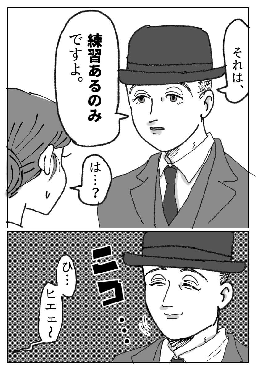 ヤッシャ・ハイフェッツ02