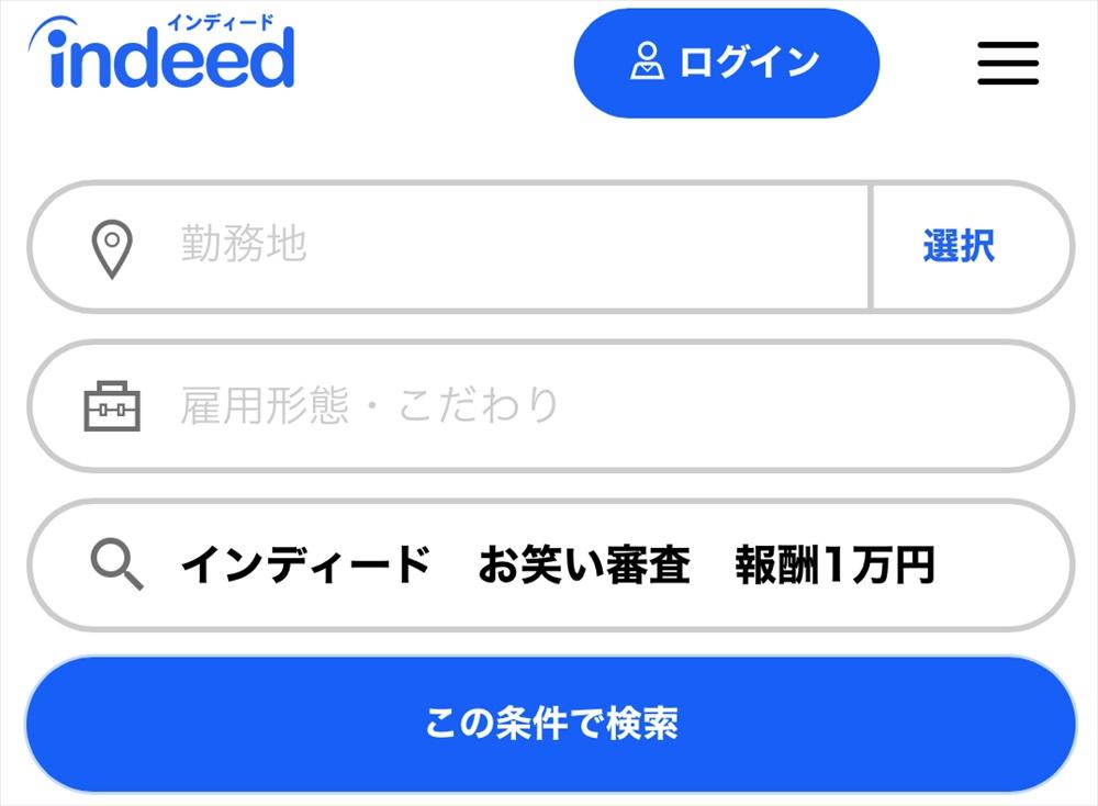 iOS の画像_r