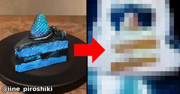 妹「ケーキで周りと差をつけたい」クリエイターの兄が本気を出した結果…