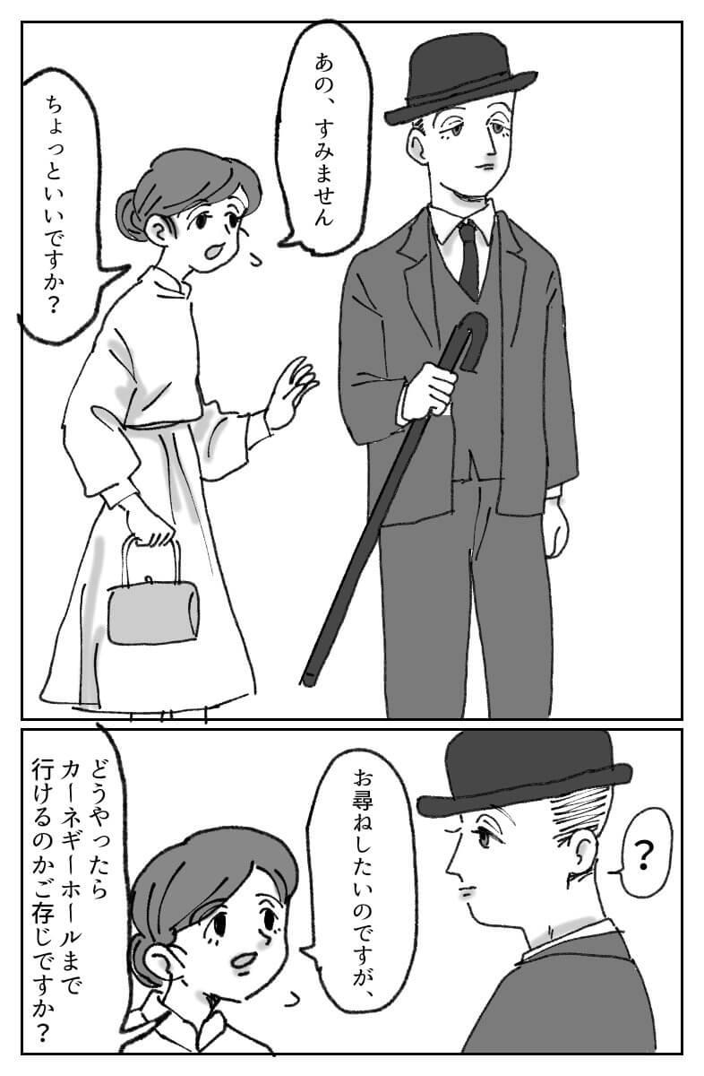 ヤッシャ・ハイフェッツ01