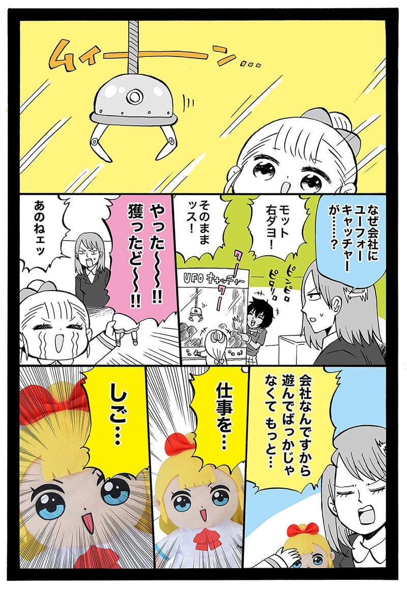 グッズが出るよの告知01