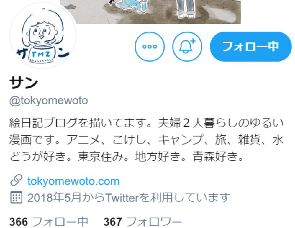 SnapCrab_NoName_2020-1-9_12-28-23_No-00
