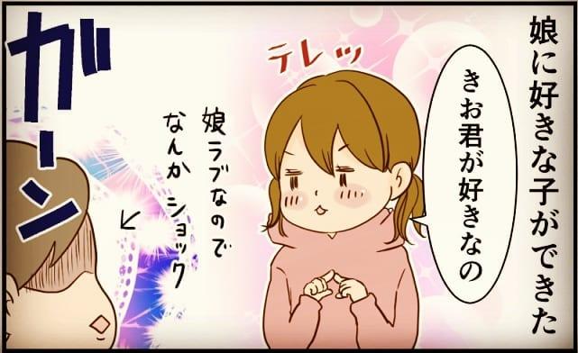 fukumifukuko_47583494_206267996946339_8347882165296414397_n