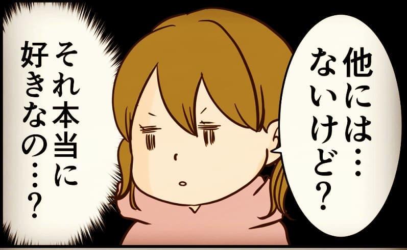 fukumifukuko_46700963_341462316679190_6489471277366013422_n