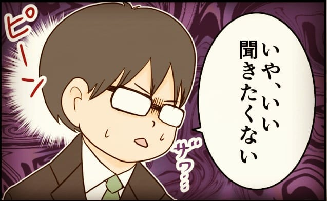 fukumifukuko_47482362_327235771214556_2028208147550589781_n