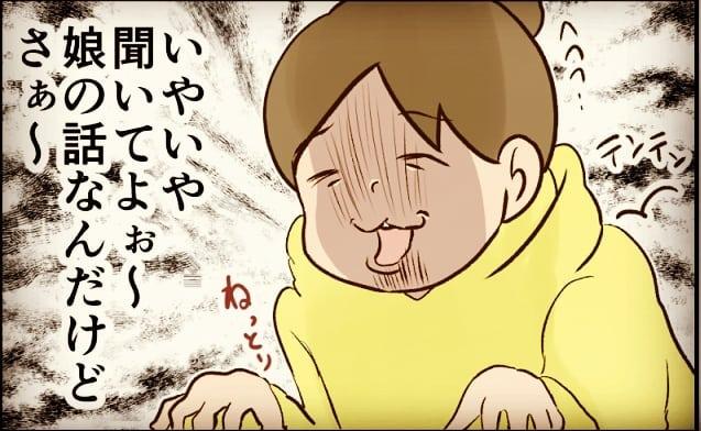 fukumifukuko_46129820_530103074139412_9216629972622620406_n