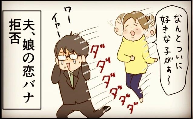 fukumifukuko_47027832_810703989283470_4900161044221996335_n