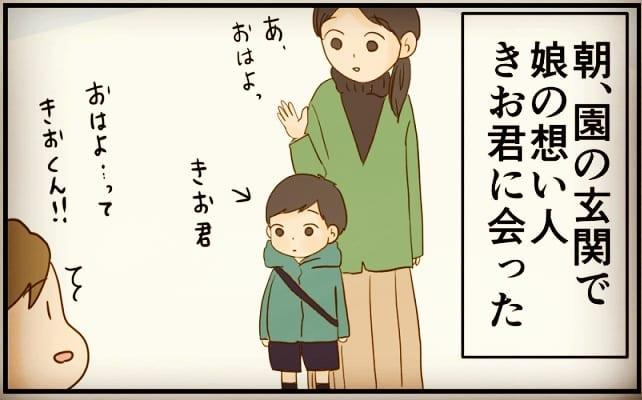 fukumifukuko_47163669_512971459196902_5458943170712166387_n