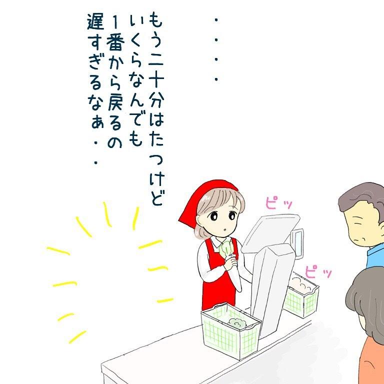 yumekomanga_72469159_734202350396485_626628525557648515_n