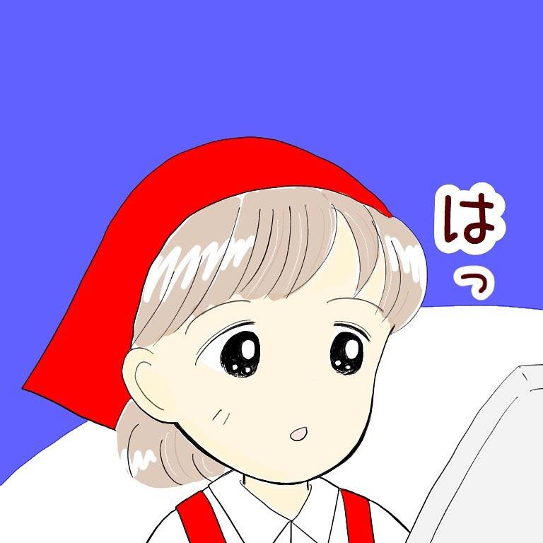 yumekomanga_75467916_576753296422992_7052857837376369688_n