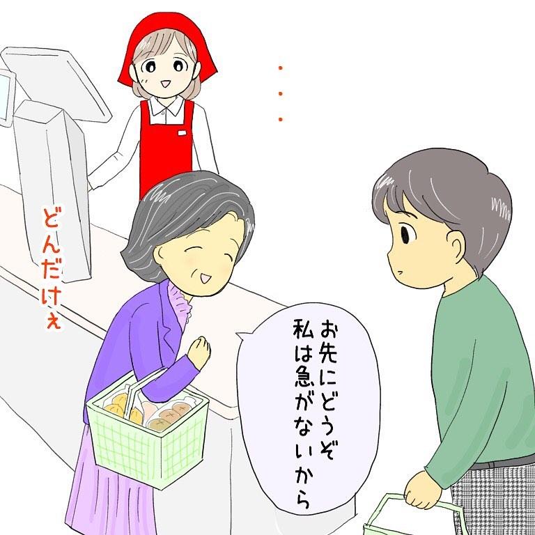 yumekomanga_72999692_104378357625767_398592084219623731_n