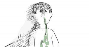 この「自虐系エッセイ漫画」のセンスが地味にツボ...