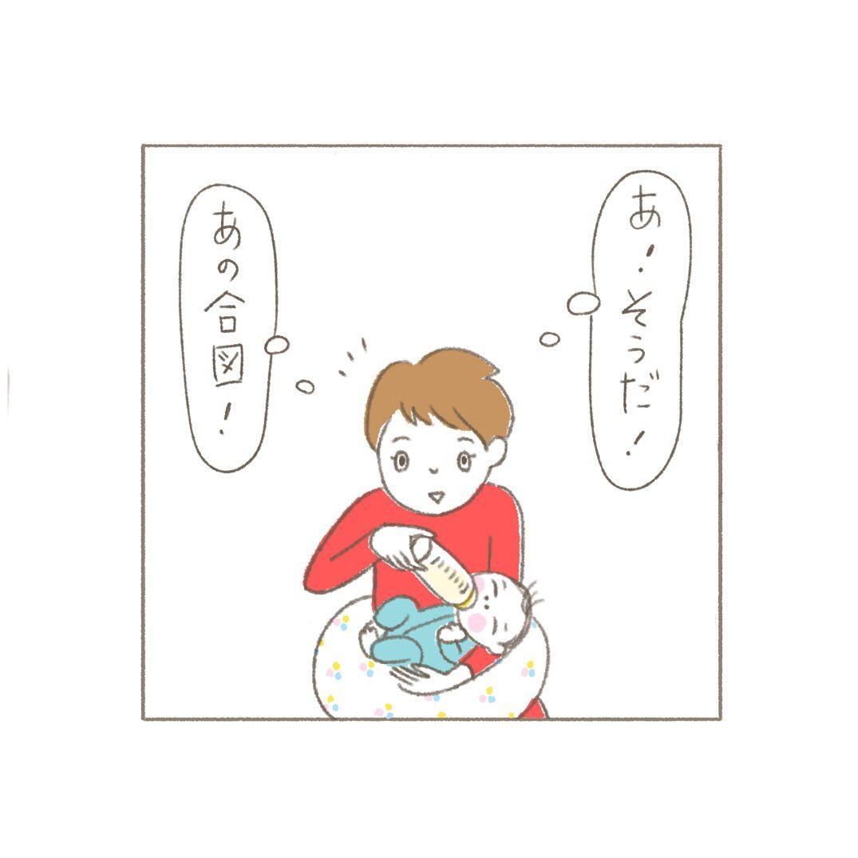 pearl_yuyu_73165363_1538512962940709_3020593234061219672_n