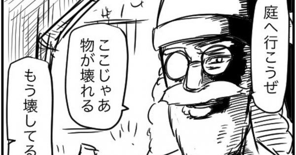 【新作】このギャグ漫画、相変わらず腹がもげるwww