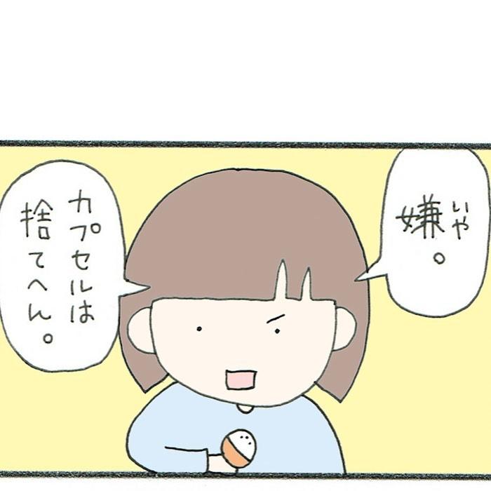 kinoko_mama0_80775927_161256778518588_3958325568598558429_n