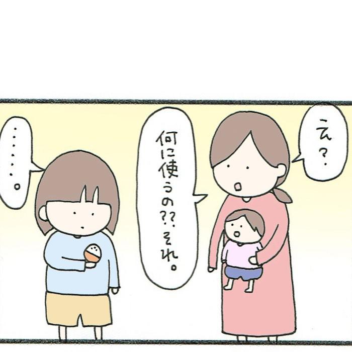kinoko_mama0_80712127_604738973591737_190195353847125987_n