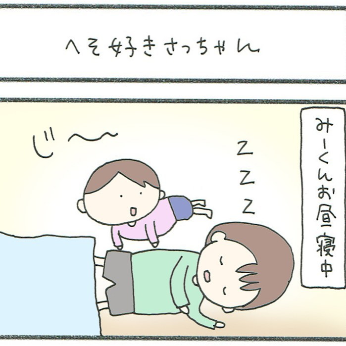 kinoko_mama0_79728499_612679446196188_7008129691633420230_n