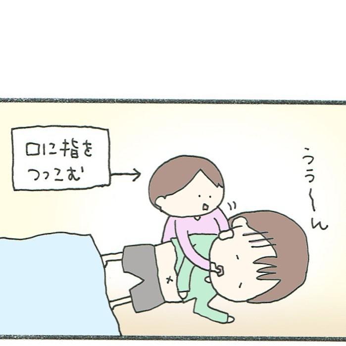 kinoko_mama0_79792441_2705812069485414_1863519126742882341_n