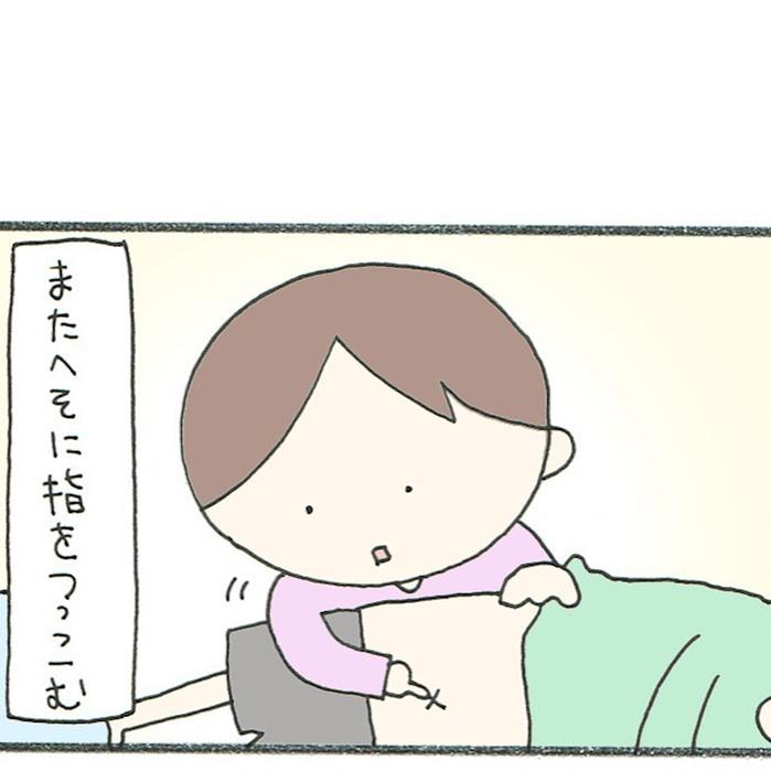 kinoko_mama0_79803974_177298766694735_2626847473700590981_n