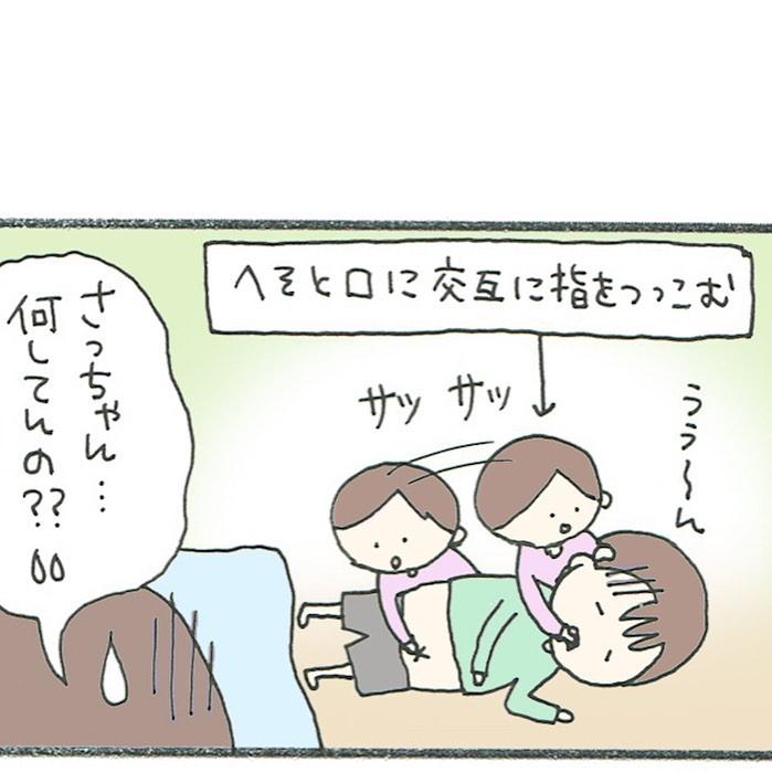 kinoko_mama0_79314637_977254752641565_8559427584220302256_n