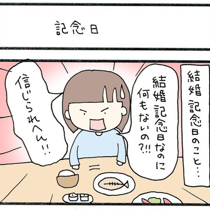 kinoko_mama0_73310841_2456142711296077_4584782340419136143_n