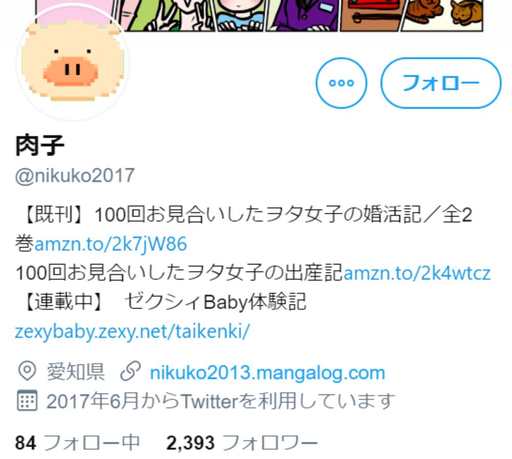 SnapCrab_NoName_2020-1-16_13-19-12_No-00
