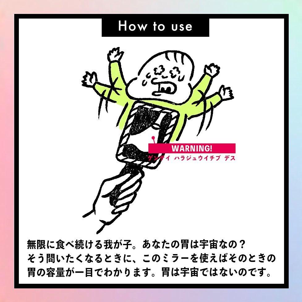 chibaoshimai_77302538_453403235232612_116301537100158934_n