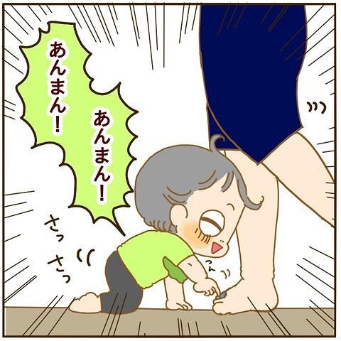 yuki_101101_73288196_456442668561068_983244211149553428_n