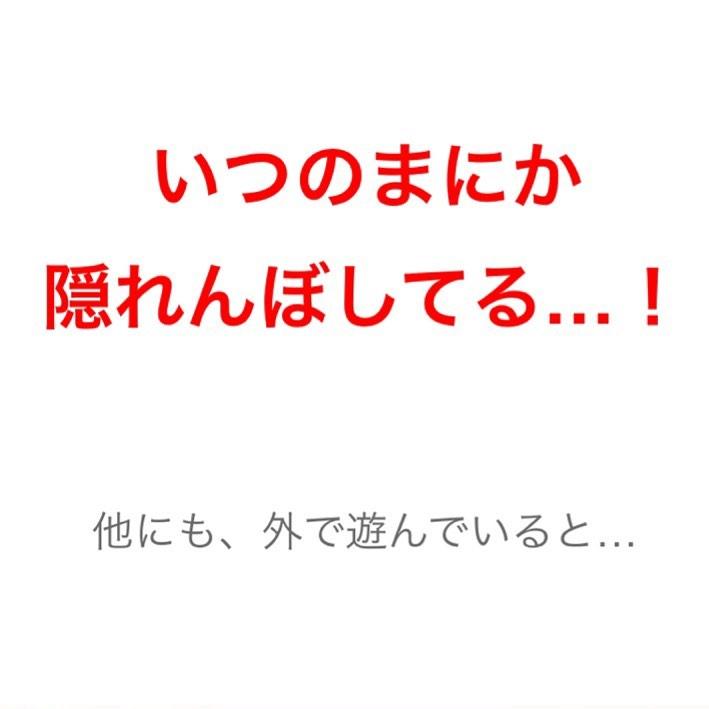 yuki_101101_73349396_585775032003635_3525421155434522529_n
