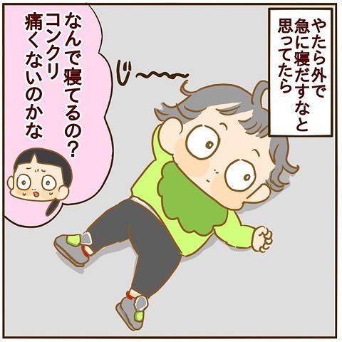 yuki_101101_71198355_896651087386000_3103547531711651035_n