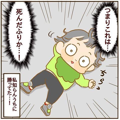 yuki_101101_71197867_166548407868815_6341225129855138930_n