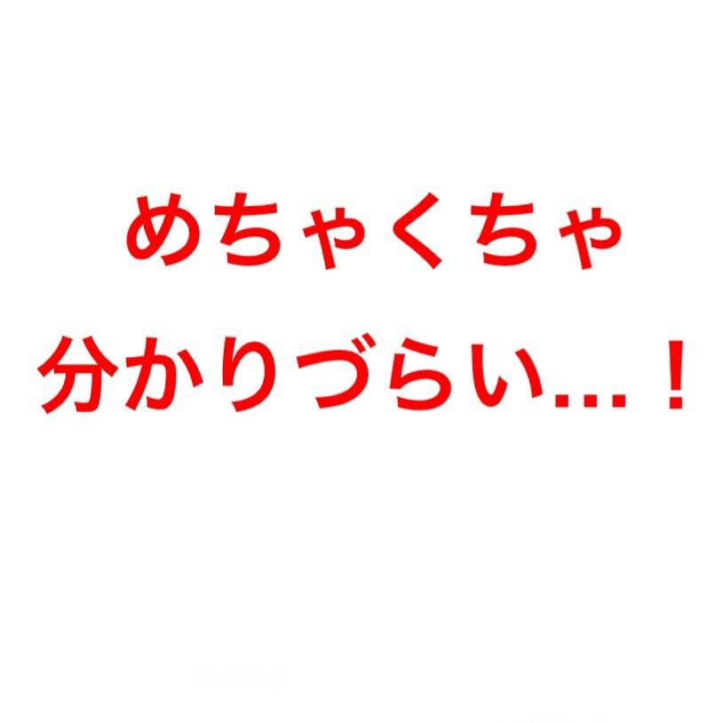 yuki_101101_72705164_501188854069925_8517348528308184680_n