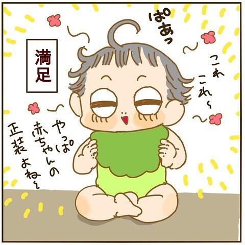 yuki_101101_71230202_1093585934366105_4245575362784551084_n