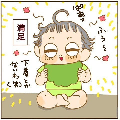yuki_101101_69880667_102094927829571_8414756886239046856_n