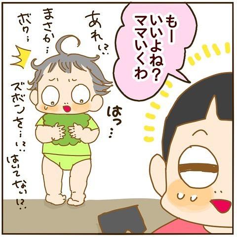 yuki_101101_69315719_693206027820397_1089127240088791471_n