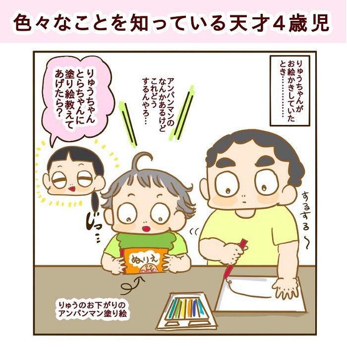 yuki_101101_70208127_143889616831241_781007401578696711_n