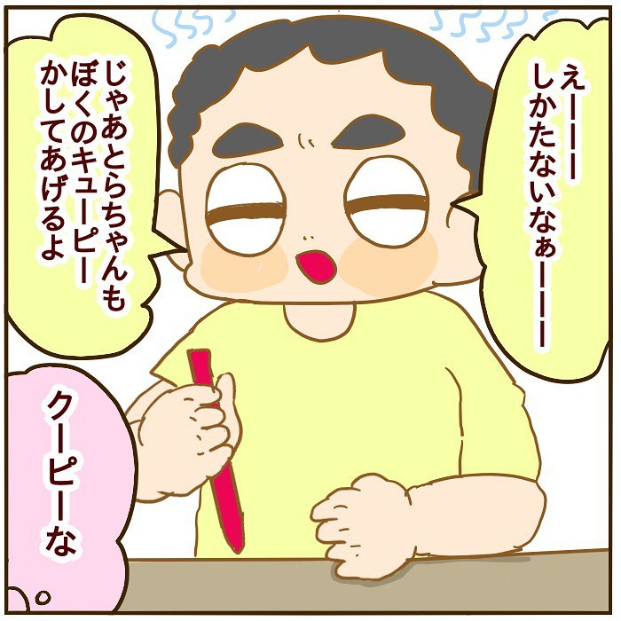yuki_101101_69564148_2684002341677028_1995281938363867088_n