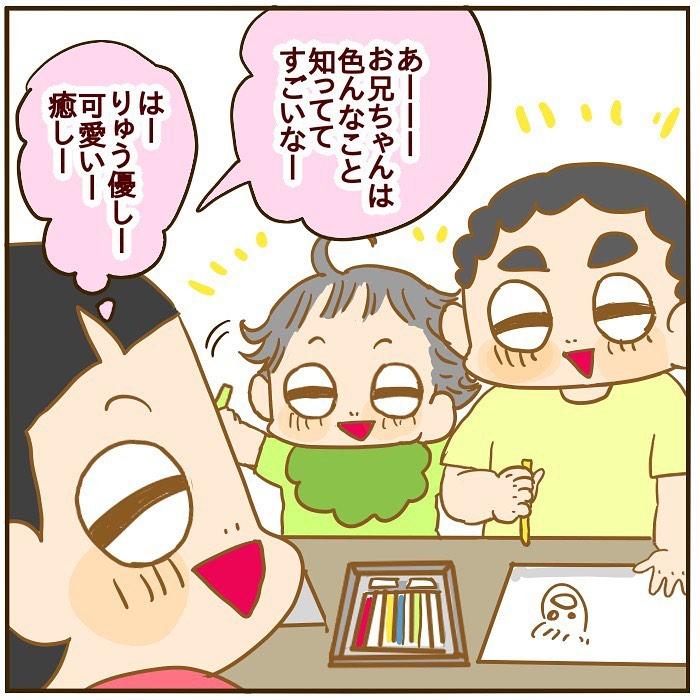 yuki_101101_70315512_770196750102993_5255139942918267045_n